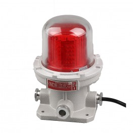 BJD81 series low intensity red explosion proof obstruction light